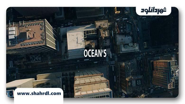 فیلم Ocean's 8 2018
