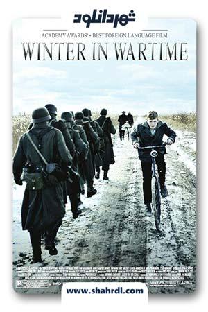 دانلود فیلم Winter in Wartime 2008