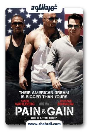 فیلم Pain & Gain 2013, دانلود فیلم Pain & Gain 2013 – دانلود فیلم گنج و رنج دوبله فارسی