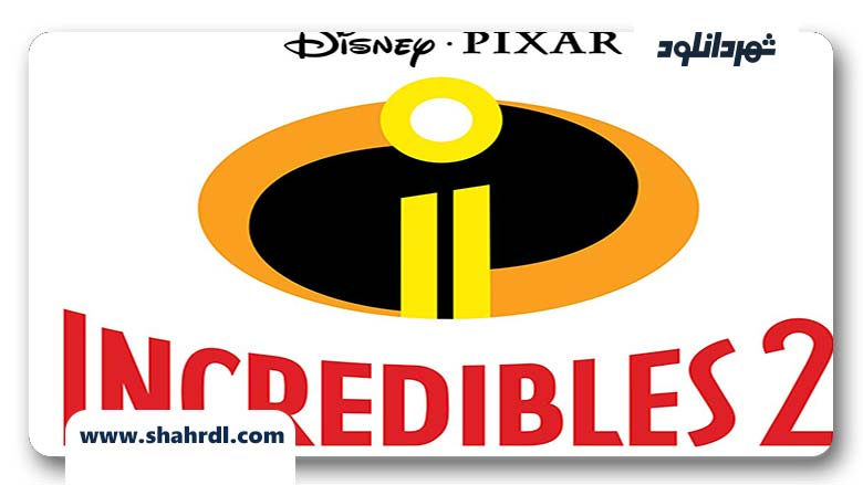 انیمیشن The Incredibles 2 2018