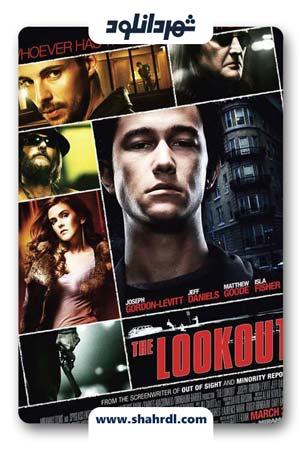 دانلود فیلم The Lookout 2007