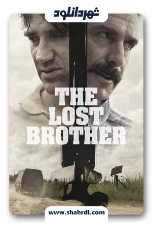 دانلود فیلم The Lost Brother 2017