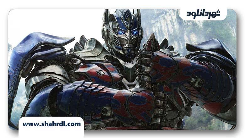 فیلم Transformers: Age of Extinction 2014