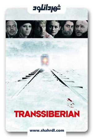 دانلود فیلم Transsiberian 2008