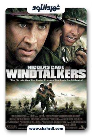 دانلود فیلم Windtalkers 2002