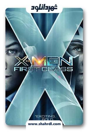 دانلود فیلم X-Men: First Class 2011