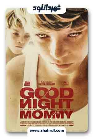 فیلم Goodnight Mommy 2015, دانلود فیلم Goodnight Mommy 2015