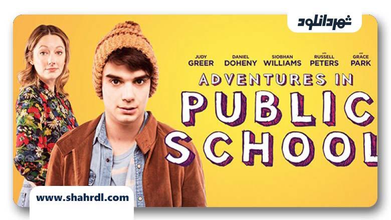 فیلم Adventures In Public School 2017