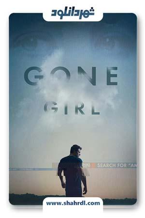دانلود فیلم Gone Girl 2014 دوبله فارسی
