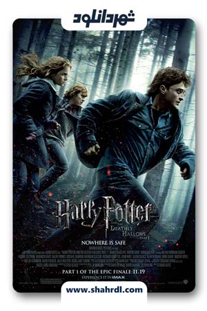 دانلود فیلم Harry Potter and the Deathly Hallows: Part 1 2010