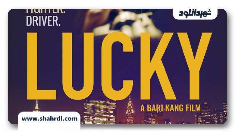 دانلود فیلم Lucky 2016