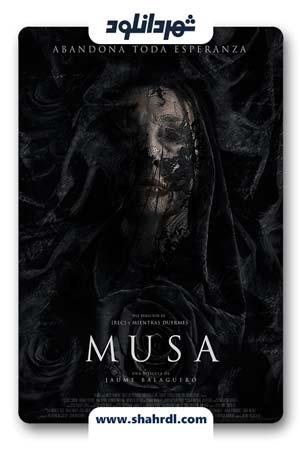 دانلود فیلم Muse 2017