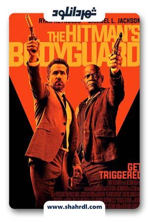 دانلود فیلم The Hitman's Bodyguard 2017 دوبله فارسی | دانلود فیلم محافظ آدم کش