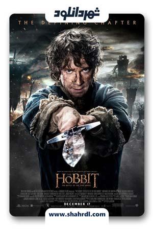 دانلود فیلم The Hobbit: The Battle of the Five Armies 2014 دوبله فارسی