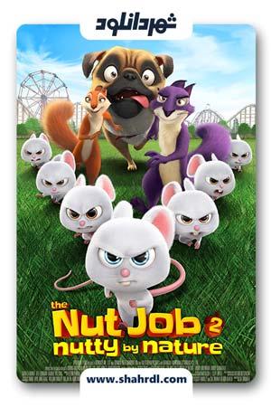 دانلود انیمیشن The Nut Job 2 Nutty by Nature 2017 دوبله فارسی | دانلود انیمیشن عملیات آجیلی 2
