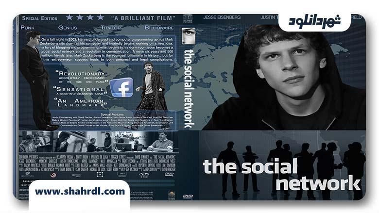 دانلود فیلم The Social Network 2010