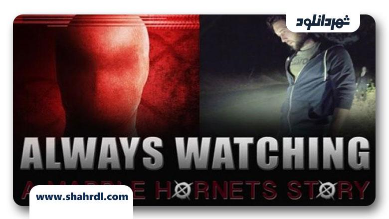دانلود فیلم Always Watching: A Marble Hornets Story 2015