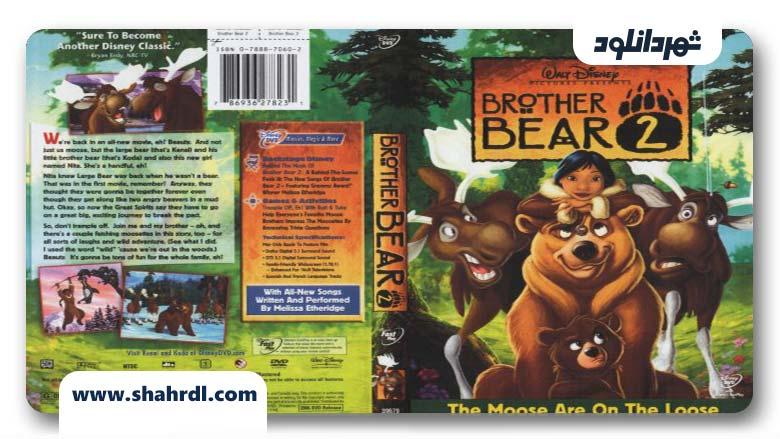 دانلود انیمیشن Brother Bear 2 2006