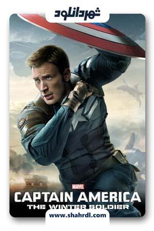 دانلود فیلم Captain America: The Winter Soldier 2014