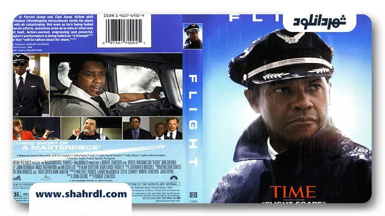 دانلود فیلم Flight 2012