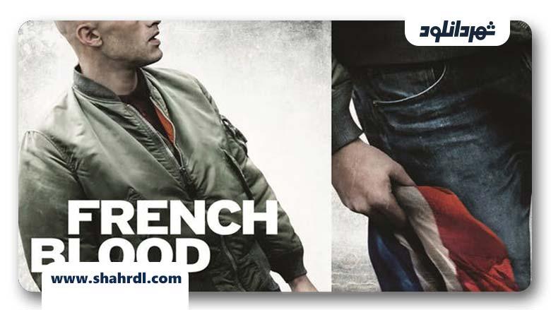 دانلود فیلم French Blood 2015