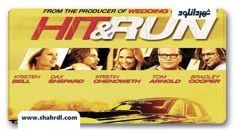 دانلود فیلم Hit and Run 2012 با زیرنویس فارسی
