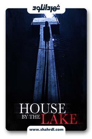 دانلود فیلم House by the Lake 2017