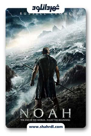 دانلود فیلم Noah 2014   فیلم نوح با دوبله فارسی