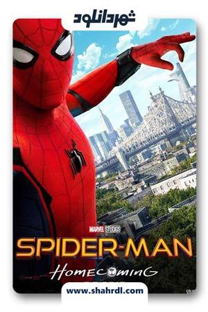 دانلود فیلم Spider-Man Homecoming 2017