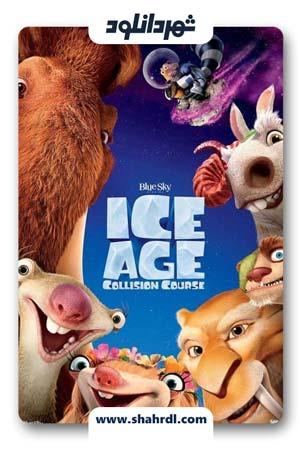 دانلود انیمیشن عصر یخبندان 5 Ice Age Collision Course 2016 با دوبله فارسی