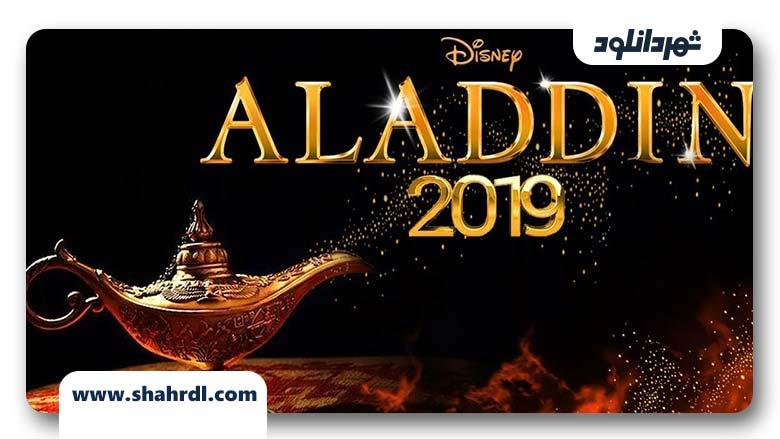 دانلود فیلم Aladdin 2019, دانلود فیلم Aladdin 2019 با زیرنویس فارسی | دانلود فیلم علاءالدین