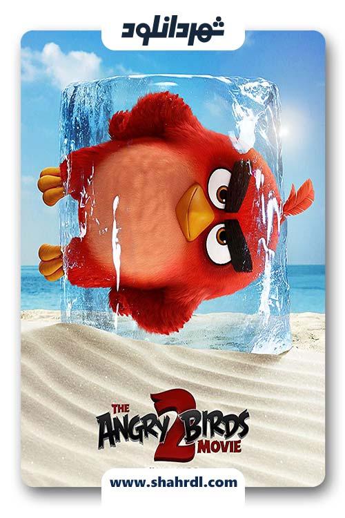 دانلود انیمیشن Angry Birds 2 2019