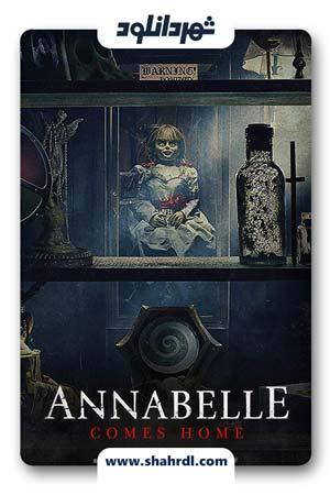 دانلود فیلم Annabelle Comes Home 2019 | دانلود فیلم آنابل به خانه می آید