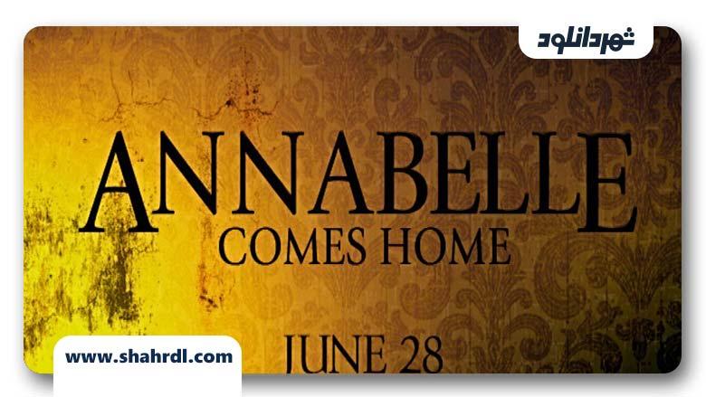 دانلود فیلم Annabelle Comes Home 2019