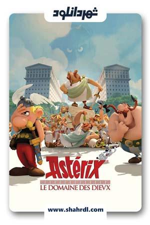 دانلود انیمیشن Asterix and Obelix: Mansion of the Gods 2014