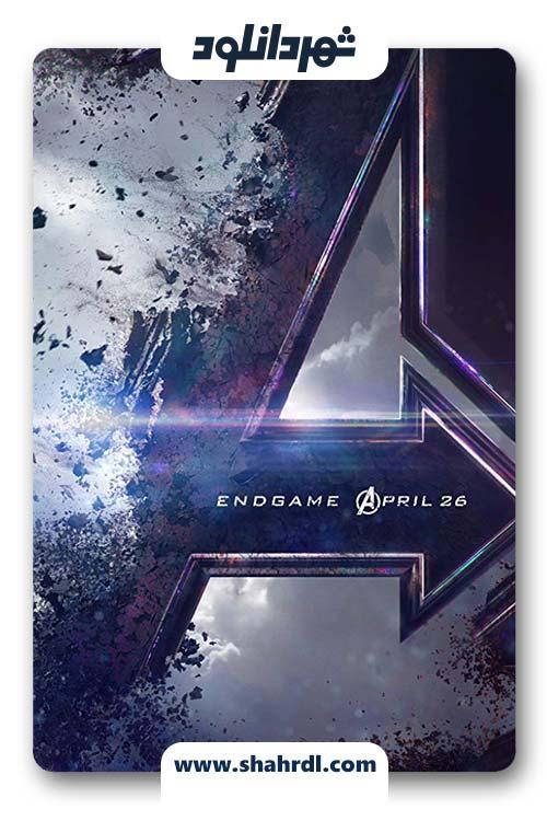 دانلود فیلم Avengers Endgame 2019, دانلود فیلم اونجرز اند گیم | دانلود فیلم Avengers Endgame 2019
