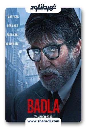 دانلود فیلم Badla 2019 با زیرنویس فارسی | دانلود فیلم بدلا