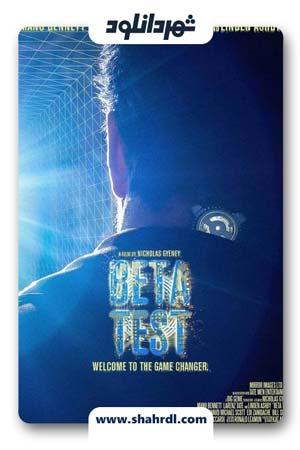 دانلود فیلم Beta Test 2016 با زیرنویس فارسی