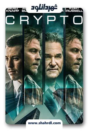 دانلود فیلم Smuggler 2011, دانلود فیلم Smuggler 2011