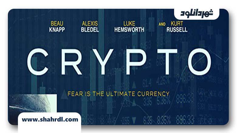دانلود فیلم Crypto 2019