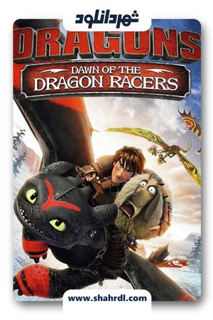 دانلود انیمیشن Dragons: Dawn Of The Dragon Racers 2014