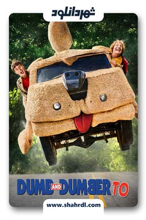 دانلود فیلم Dumb and Dumber To 2014 | احمق و احمقتر