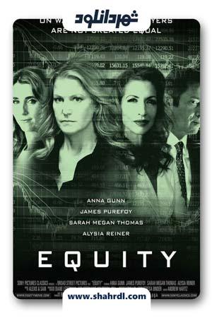 دانلود فیلم Equity 2016 با زیرنویس فارسی