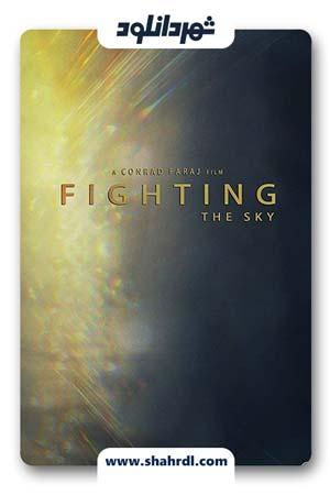 دانلود فیلم Fighting the Sky 2019 با زیرنویس فارسی | دانلود فیلم مبارزه با آسمان