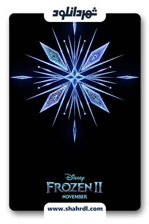 دانلود انیمیشن منجمد 2 | دانلود انیمیشن Frozen II 2019