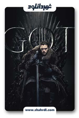 دانلود گیم اف ترونز – دانلود فصل 8 گیم اف ترونز – دانلود Game of thrones