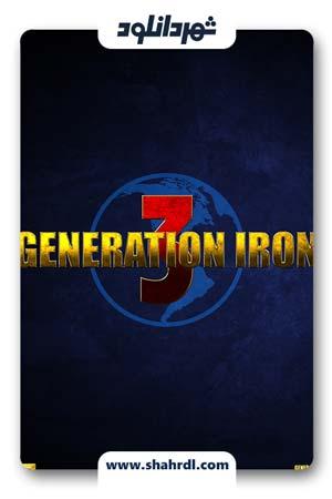 دانلود فیلم Generation Iron 3 2018