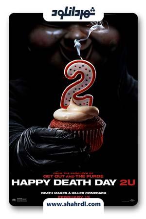 دانلود فیلم Happy Death Day 2U 2019 با زیرنویس فارسی   دانلود فیلم روز مرگت مبارک