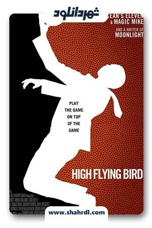 دانلود فیلم High Flying Bird 2019 با زیرنویس فارسی | دانلود فیلم پرنده بلند پرواز