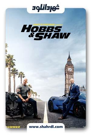 دانلود فیلم Hobbs And Shaw 2019 | دانلود فیلم هابز و شاو